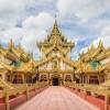 Myanmar Mystique